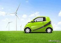 2019補貼政策未定,多家新能源車企卻已漲價,離降價還有機會嗎?