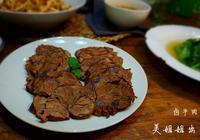 滷牛肉別加五香粉了!30年飯店大廚教你,加入它,牛肉更入味