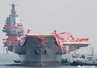 在中國海軍中,以山東省的地名命名的軍艦有哪些?