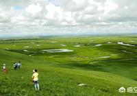 內蒙古最值得去的地方有哪些?高考結束了帶孩子出去玩一玩?