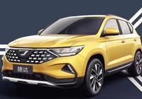 新捷達旗下三款新車將3月22日發佈 換用全新LOGO 首款車9月份上市