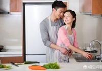 一個男人,不賭不抽,下班回家還愛做飯洗衣,你怎麼看待這樣的男人,為什麼?
