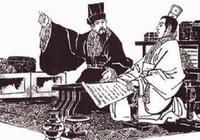 """因為一盤棋,而引發了西漢的""""七國之亂"""""""