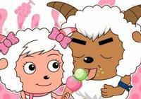 喜羊羊與灰太狼:沸羊羊追求小動作,美羊羊:抱歉,我是女裝大佬