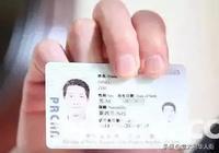 中國宣佈:意大利華人可以回國養老了
