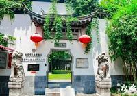 別總去中山陵夫子廟啦!甘熙故居才是南京夏季一日遊的好去處