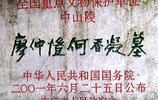 鏡頭下:新中國創始人之一,培養了兩位副國級,與丈夫合葬中山陵
