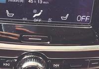 新提沃爾沃S90春節2700公里回鄉真實體驗,車主直言感觸頗多