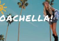 全宇宙最嗨音樂節Coachella 穿搭指南