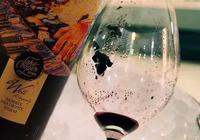 """葡萄酒中""""酒石""""的那些事"""