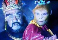 難怪孫悟空大鬧地府,地藏王卻不出手?你看看他打的是什麼算盤?