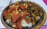 大學食堂吃飯3個人只花了30塊,好吃又衛生,真實惠啊!
