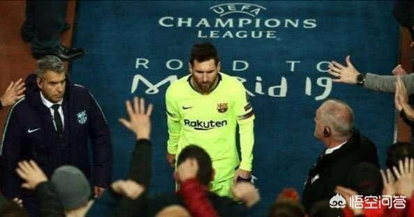 負於利物浦後,巴薩球隊大巴拋下梅西提前開往機場,為何將梅西拋棄,這是怎麼回事?
