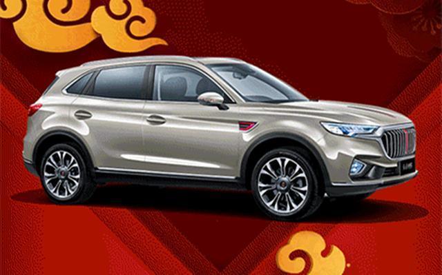 紅旗新車來拜年了!或20萬起比路虎大氣,這才是中國人自己的豪車