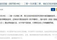"""騰訊控股表示即將試行""""月卡""""收費制,王者榮耀零氪金玩家被強制勸退,如何評價?"""