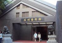 唐朝的李壽默默無名,他因陵墓中的三件寶貝,卻意外地成了網紅