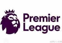 足球分析前瞻預測:沃特福德VS利物浦