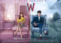國版《W-兩個世界》甜蜜開播,男主角竟然撞臉李鍾碩!
