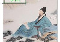 李白、蘇軾、杜甫、屈原、白居易,你覺得誰的才華更出眾?為什麼?