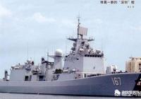 昔日神舟第一艦,改裝後煥然一新,但為何無法躋身航母戰鬥群主力?