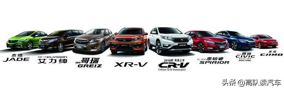 1月東風本田快報,思域大增45.7%,XR-V、CR-V月銷過萬臺