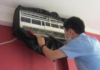 空調產生異味的原因 空調的清洗方法