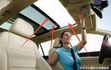 """原來汽車上的""""天窗""""有這麼刺激的功能,很多車主竟然還不知道!"""