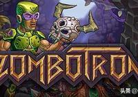 【遊戲推薦】合金彈頭風格的類惡魔城冒險遊戲:Zombotron