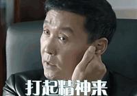 """""""八小時外""""違規違紀,宣恩紀委要嚴查!"""