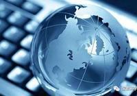 域外觀察|美國科技公司預測2017年網絡安全威脅態勢