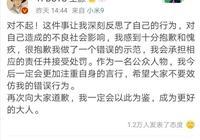 王源為公共場合抽菸道歉,你覺得能原諒他嗎?