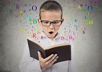 """""""媽媽這個字是什麼?""""你的回答可能影響孩子的智商"""