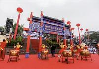 雅安市第二屆龍舟賽暨雨城區第七屆青衣江龍舟文化旅遊節舉行