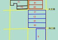 13廠區規劃許可批前公示!淄博建陶將從這裡開啟新輝煌?