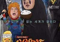 韓國好看的綜藝有哪些?