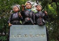 走進中國第一原始部落