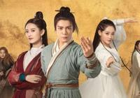 新版《倚天》槽點滿滿:趙敏被編劇黑,周芷若一套衣服穿了半部劇