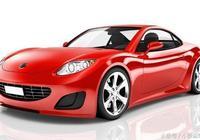買車為什麼不能買紅色?為什麼買車都愛買白色?