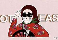 女司機東北生存指南