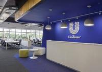 藍色創想 聯合利華巴拉圭首都辦公設計欣賞