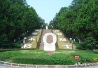 楊開慧墓,毛主席一生最愛的妻子,毛岸英的母親,被軍閥何鍵槍殺