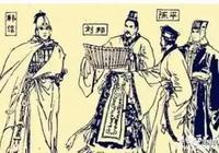 韓信與陳平,同是從項羽陣營投奔而來,但為什麼在劉邦心目中的地位差別卻很大,結局反差也很大