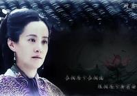 明朝太祖孝慈高皇后,大腳馬皇后的一生,可惜去世的太早