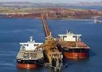 鐵礦石新主產區誕生!建成後產量佔全球63%,中國河鋼提前鎖定