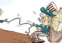 拉美洲的債務危機啟示錄
