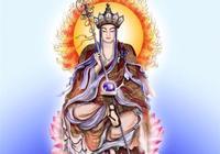 地藏王菩薩的傳奇故事第八章:地藏王平時涅盤1,大結局