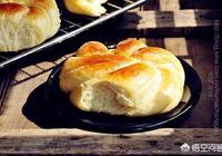 我是做麵包的,你們對面包有什麼看法,你們是喜歡什麼樣的麵包?