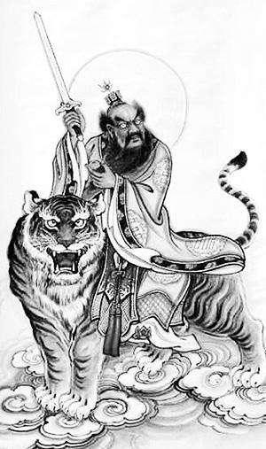 道教的起源