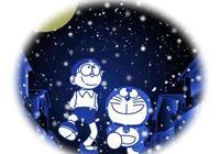 《哆啦A夢》大結局:如果哆啦A夢沒有口袋,你還要嗎?看完別哭!