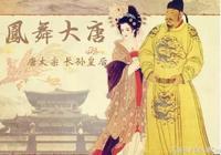 長孫皇后:武則天唯一無法超越的女人